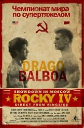 Rocky IV: Rocky vs. Drago: The Ultimate Director's