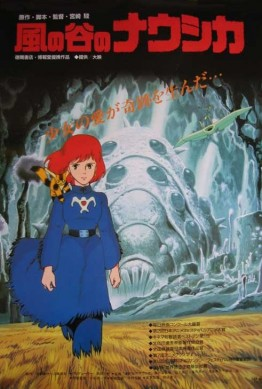 Nausicaä of the Valley of the Wind (Subtitled)