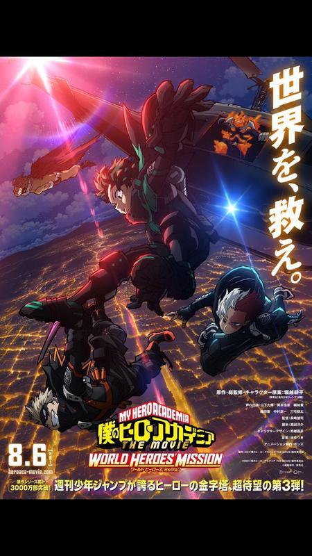 My Hero Academia Movie 3
